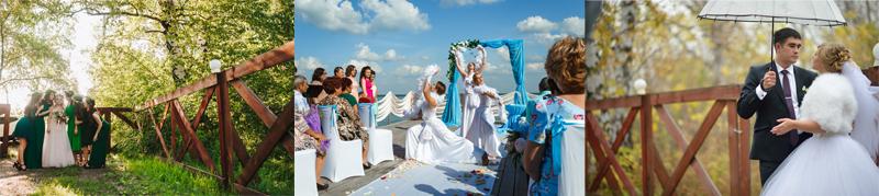 kallage 174 min Свадьба на базе отдыха